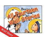 All 14 Wall Stories