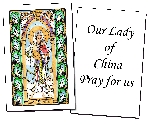 Our Lady of China Holy Cards (32)