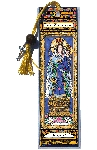 Our Lady of Consolation Book Mark