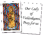 Our Lady Vailankanni Holy Cards (32)