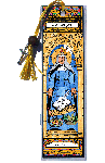 Saint Hildegard of Bingen Book Mark
