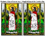 Stained Glass Prayer Set 1 - English/Spanish Combo